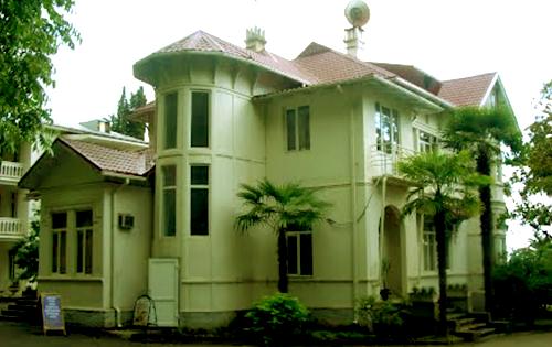 Дом отдыха «Нарт»